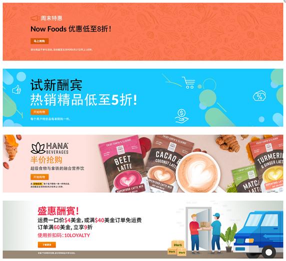 iHerb海淘到上海需要多久时间才能到手 附订单发货时间