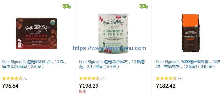 Four Sigmatic菌菇咖啡
